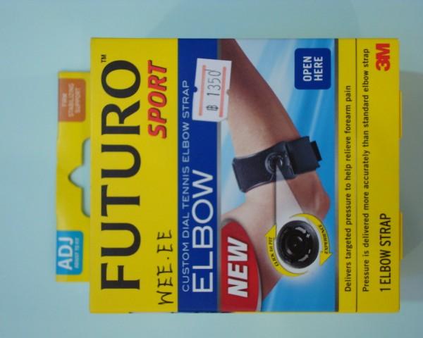 อุปกรณ์ช่วยพยุงกล้ามเนื้อแขนท่อนล่างรุ่นหมุนปรับระดับความกระชับ Futuro ปรับขนาดได้