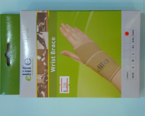 อุปกรณ์ช่วยพยุงข้อมือ Elife ปรับขนาดได้ มีห่วงคล้องนิ้วหัวแม่มือ