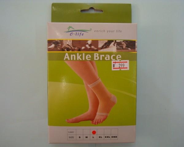 อุปกรณ์ช่วยพยุงข้อเท้า Elife Size S,M,L,XL