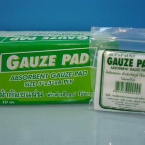 ผ้าก็อซแผ่น Gauze Pad ขนาด 3x3 in กล่องละ 10 ซอง